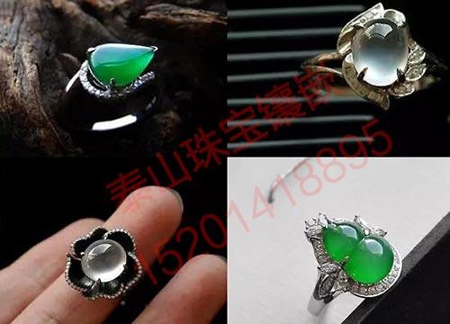 翡翠戒指镶嵌图片